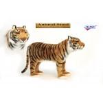 Tiger Seat