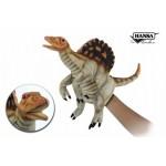 """Spinosaurus Puppet 16""""L"""