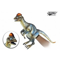 "Dilophosaurus Puppet 19""L"